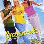 Crossroads (Nismo više klinke) 2002