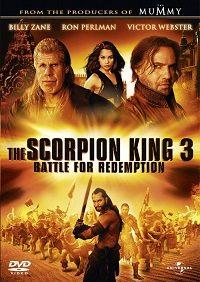 The Scorpion King 3: Battle for Redemption (Kralj Škorpion 3: Bitka za iskupljenje) 2012