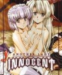 Another Lady Innocent (2005) (18+)