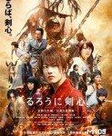 Rurôni Kenshin: Kyôto Taika-Hen (Roruni Kenšin: Pakao iz Kjota) 2014