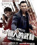 Yat Ku Chan Dik Mou Lam (Kung fu džungla) 2014