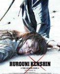 Rurôni Kenshin: Densetsu No Saigo-Hen (Lutajući ratnik Kenšin: Legendi je došao kraj) 2014