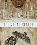 The Zohar Secret (Tajna Zohara) 2015