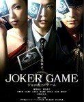 Joker Game (Džokerova igra) 2015
