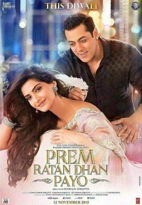 prem-ratan-dhan-payo-poster4