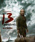 13 Assassins (13 ubica) 2010