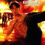 Kickboxer 5: The Redemption (Kik-bokser 5: Iskupljenje) 1995