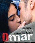 Omar (Omar) 2013