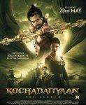 Kochadaiiyaan (Kočedejan: Legenda) 2014