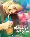 Margarita, With A Straw (Margarita sa slamkom) 2014